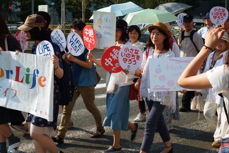 「中絶やめよう」 笑顔のデモ、国会目指して市民ら80人行進