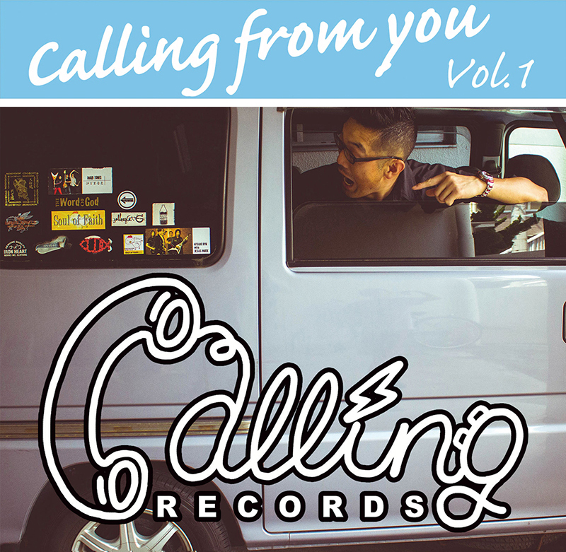 「Calling Records」のコンピレーションアルバム第一弾『Calling from you vol.1』
