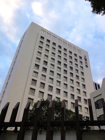 上智大学、「国際関係研究所」を新設 記念ワークショップに150人