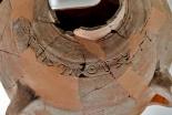 3000年前の壺に聖書的な名前 イスラエル中部で発見