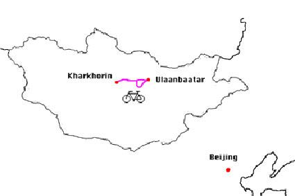 世界自転車旅行記(12)モンゴル 木下滋雄