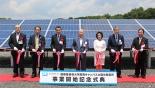 ICU、太陽光発電事業を開始 収益は学生支援に