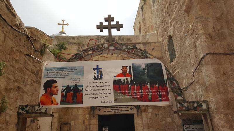 妹尾光樹のイスラエル旅行記(8)ヴィア・ドロローサその2