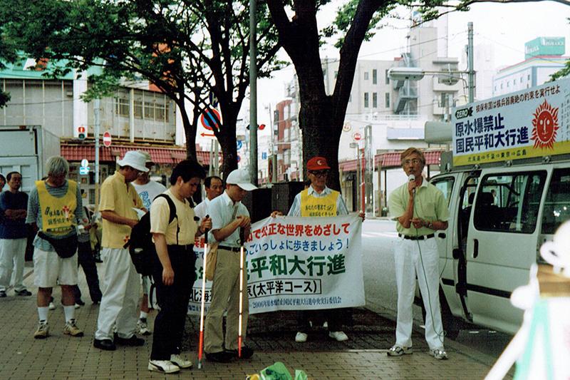 戦争経験者に聞く戦後70年(5):「汝の敵を愛せ」 長崎で被爆した市原憲二郎さん