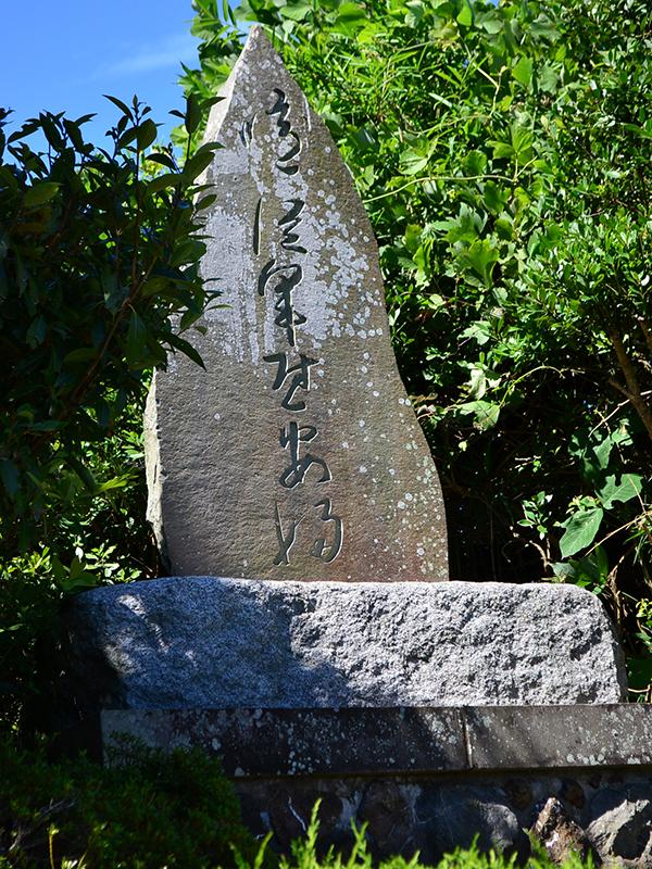 千葉県館山市の「かにた婦人の村」内にある「噫(ああ)従軍慰安婦」と刻まれた慰霊塔。戦後40年の1985年に建てられた。