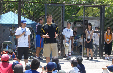 元大リーグ選手・現役プロ野球選手による野球教室を開催 本郷台キリスト教会