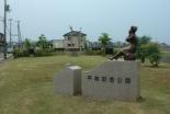 ザンペリーニも収容された直江津収容所 跡地の平和記念公園が20周年