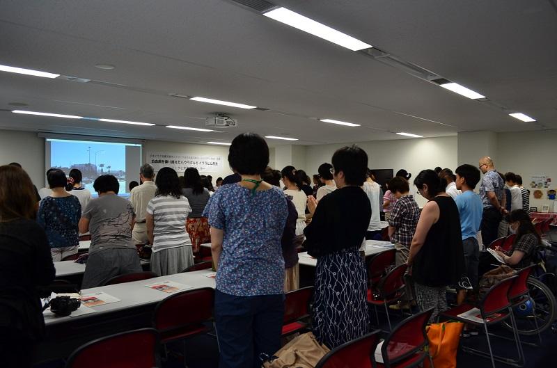 この日は、世界で唯一の被爆国となった日本に、2発目の核爆弾が長崎に投下された日となり、冒頭、参加者一同で黙祷を行った。