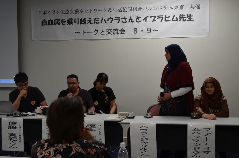 「日本に感謝している」「戦争の結果は決して平和ではない」 イラクから3人が来日しトークイベント