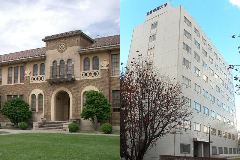 神戸女学院大学(左、写真:Miya)と北星学園大学(右、写真:アイワード)