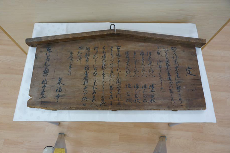 弾圧・原爆を越えて400年の信仰を持つ長崎・浦上にできた小さな資料館 「浦上キリシタン資料館」を訪ねて