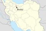 イラン警察、家の教会を手入れ キリスト教に改宗した信者を暴行、逮捕