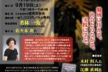東京都:「教会と地域福祉」フォーラム21 第4回シンポジウム