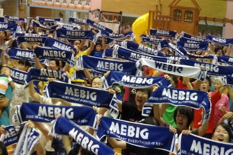 今年で30周年を迎えるMEBIG(メビック)の記念大会「MEBIGおともだちサミット2015」の様子。海外から参加者50人を含む、約300人が参加した。