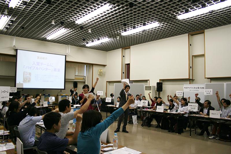 予選ステージの様子。参加者の4分の1が若者で、会場全体が活気に溢れた=8月29日、北海道クリスチャンセンター(札幌市)で(写真:日本聖書協会提供)