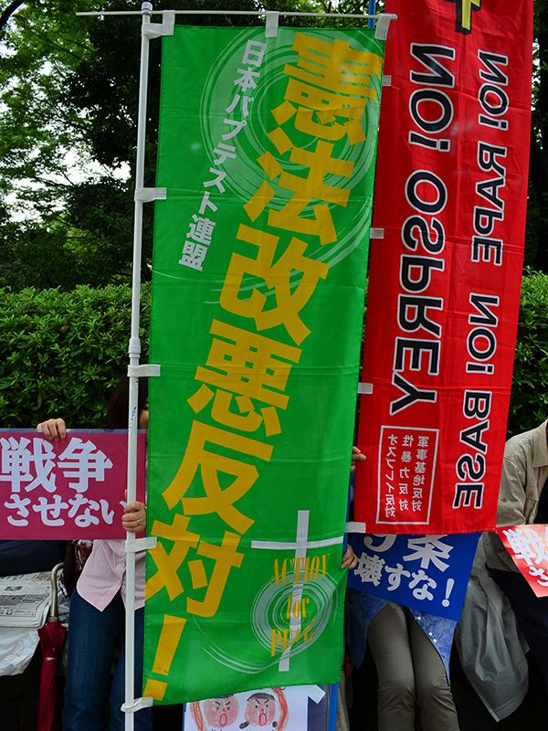 「あまりにも乱暴な採決」 国会前でママたち、クリスチャンらも抗議