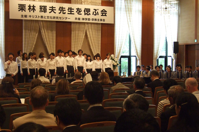 関西学院大学キリスト教と文化研究センター主催、同大神学部・宗教主事会共催で行われた偲ぶ会には、約150人が出席した=23日、関西学院会館「光の間」(兵庫県西宮市)で