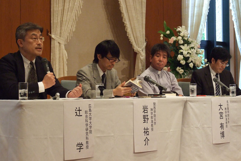 関西学院大で組織神学者・栗林輝夫氏を偲ぶ会 神学のテーマとして差別や原発問題問い続けた業績振り返る
