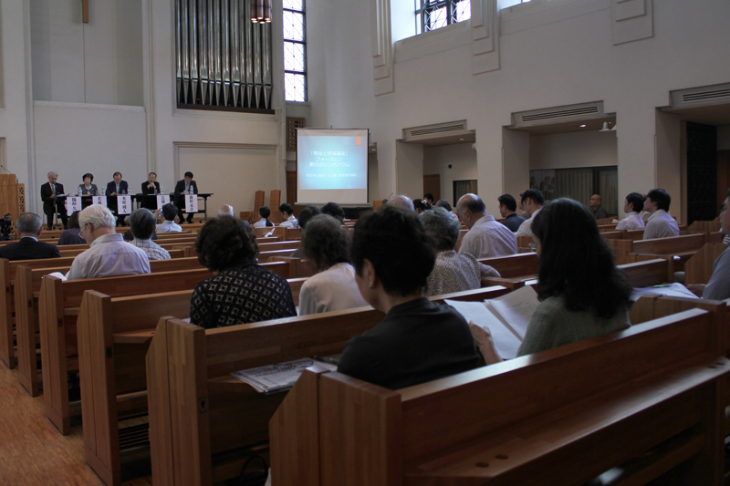 地域における教会の役割とは? 「死」を見つめ、より良く生きる シンポ「死生学と教会」開催