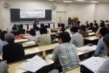 近代日本のキリスト教「女子教育」を再考 キリスト教史学会第66回大会