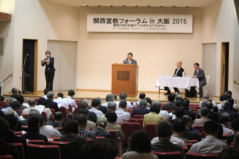関西の協力伝道について考える「関西宣教フォーラム in 大阪2015」(日本福音同盟=JEA宣教委員会、同実行委員会主催)=9月28日、大阪クリスチャンセンター(大阪市中央区)で
