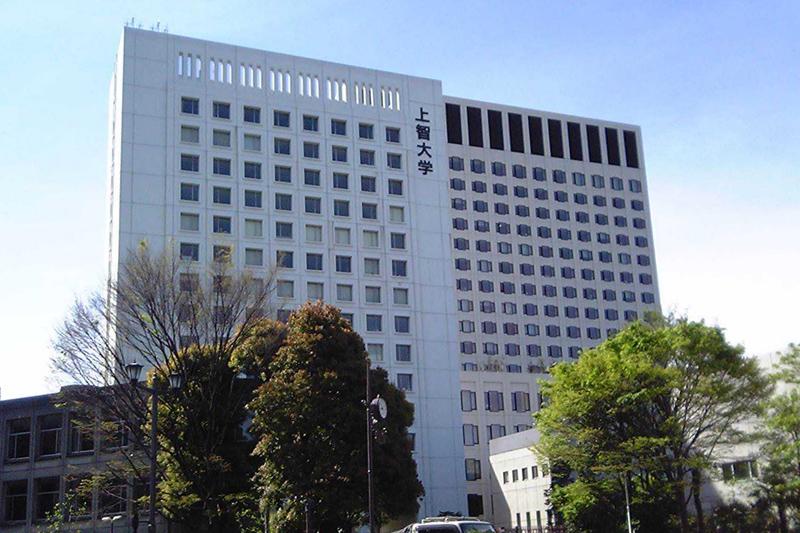 上智大学(写真:Arthena)