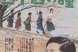 みちくさ通信(2)永遠のいのちと地上のいのち―医師・鎌田實と作家・壷井栄、それぞれの射程距離― 野口和子