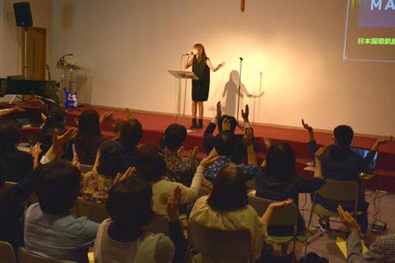 和歌山シオン教会で4日に開催された「世界食料デー和歌山大会」。和歌山で初めて行われた大会には、およそ100人が来会した。(写真:日本国際飢餓対策機構)