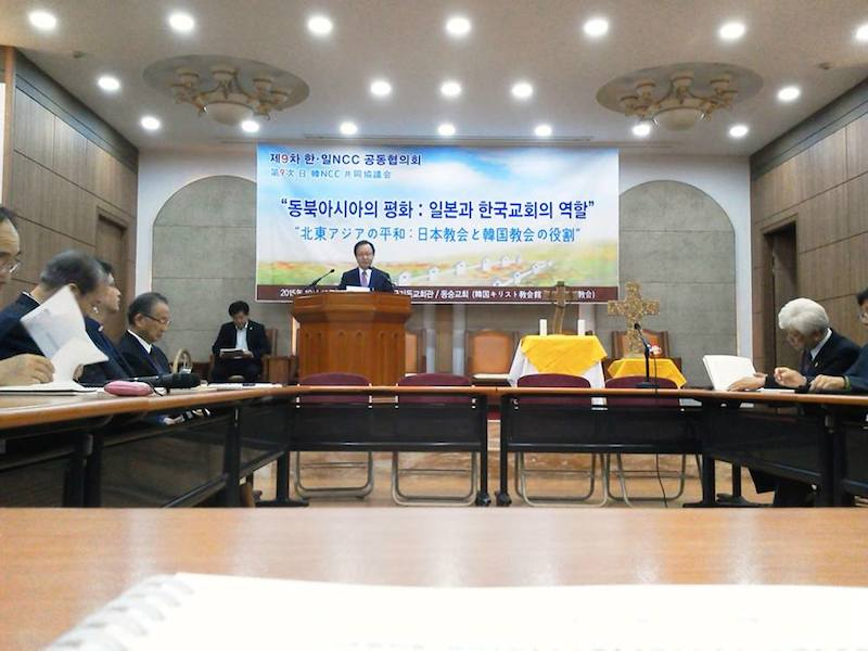 「北東アジアにおける平和:日本と韓国の教会の課題」をテーマに開催されている日韓NCC共同協議会=15日、ソウルで(写真:飛田雄一氏提供)