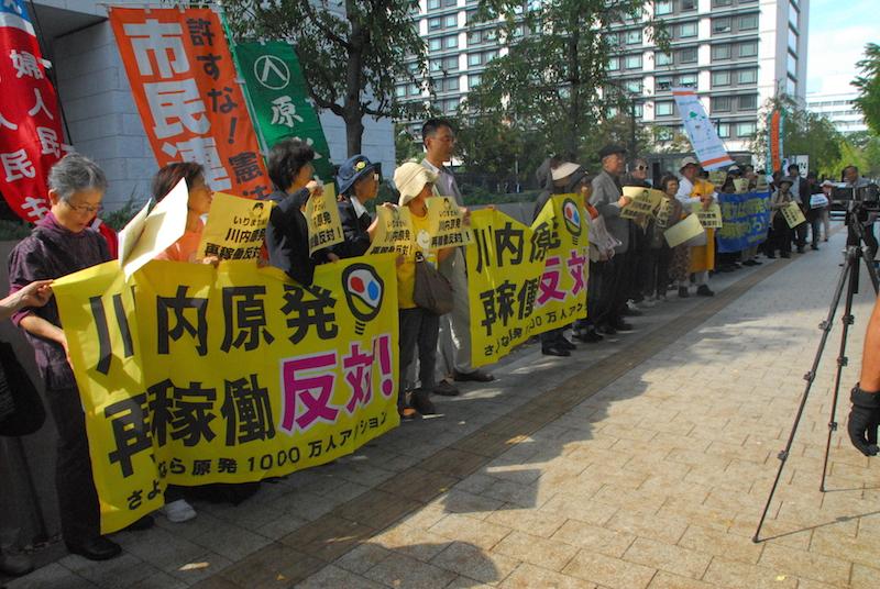 「残念の一言、でも反対は継続」川内原発2号機の原子炉起動で地元牧師語る  東京でも反対デモ