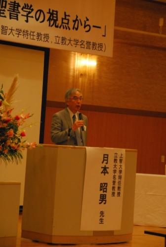日本基督教学会、「キリスト教と戦後70年」をテーマに講演やシンポジウム開催(1)
