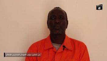 IS、リビアでキリスト教徒の男性を斬首したとする動画を投稿