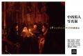 大阪府:中西裕人氏による聖地アトスの写真展 10月29日から梅田キャノンギャラリーで