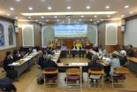 日韓NCC共同協議会、最終声明と付帯文書を採択 日本語版全文を公開