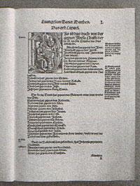神様からのメッセージ―聖書は偉大なラブレター(21)聖書を翻訳した人たち―マルチン・ルターの翻訳(ドイツ語) 浜島敏