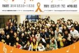 児童虐待防止呼び掛け 全国20カ所巡る「オレンジゴスペル全国ツアー」