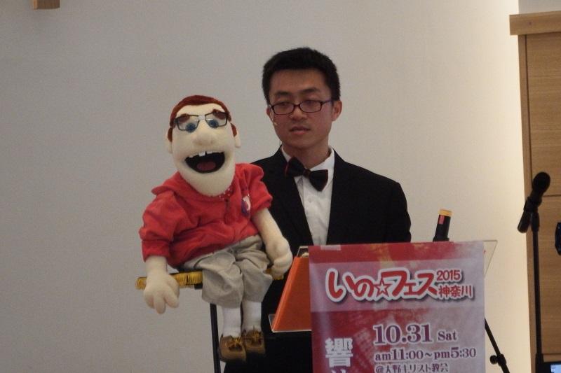 いのり☆フェスティバル2015