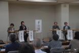 日本カト部落差別人権委、シンポ「人間のいのちと尊厳」開催(1)平賀司祭のあいさつと崔牧師の提言