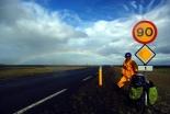 世界自転車旅行記(15)アイスランド 木下滋雄
