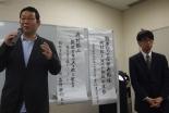 『「紙上の教会」と日本近代』(3):大学と教会から離れ、独自のメディアを作った内村鑑三 著者・赤江達也氏インタビュー