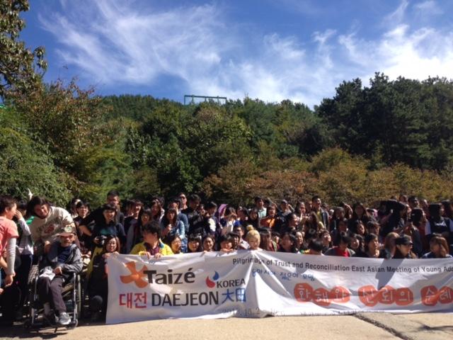 2013年10月2~6日に大田で開かれた「テゼ・東アジア大会」