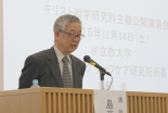 物語の中にある宗教を読む 島薗進氏による特別講演会立教大学で開催
