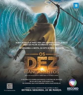 ブラジルで「十戒」題材ドラマが大ブーム、モーセの紅海割りで高視聴率