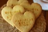 """""""神の息""""が吹き込まれた御言葉クッキー ニューヨークで日本人夫妻が製造"""