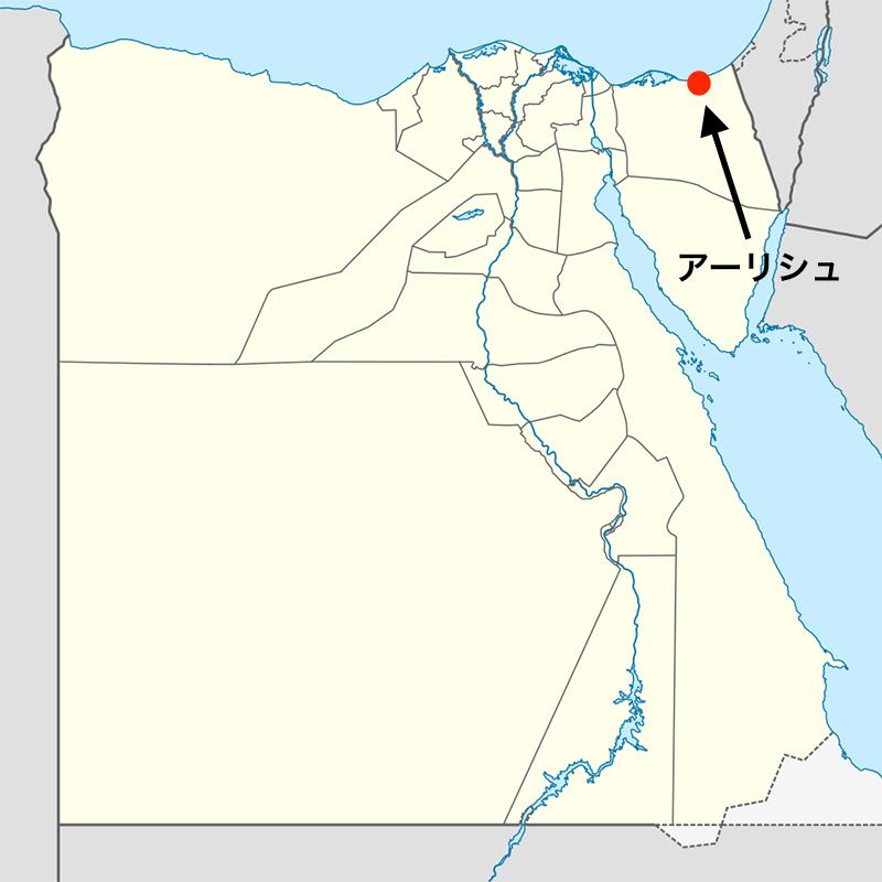 エジプト・シナイ半島北部の都市アリーシュ(図:NordNordWest)