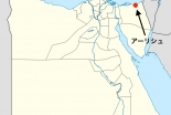 エジプト・シナイ半島北部の都市アリーシュ