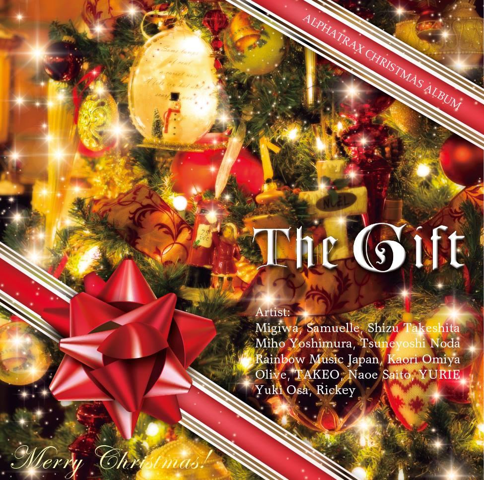 実力派クリスチャンアーティストたちによるクリスマス・アルバム『The Gift』、12月1日発売(動画あり)
