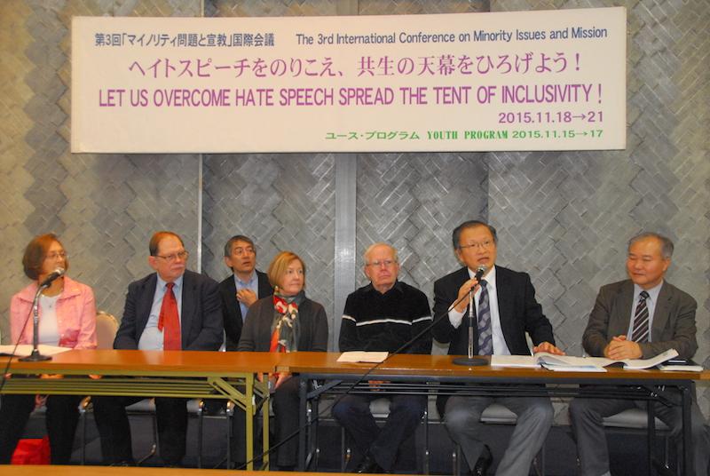 「ヘイトスピーチをのりこえ、共生の天幕をひろげよう!」第3回「マイノリティ問題と宣教」国際会議、共同声明を発表
