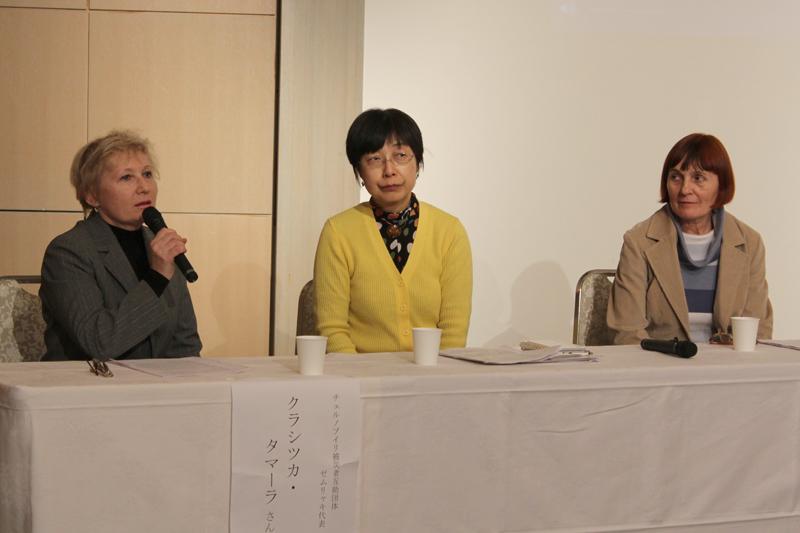 チェルノブイリ原発事故から30年、被ばく者への支援活動を語る 交流会&研修会開催