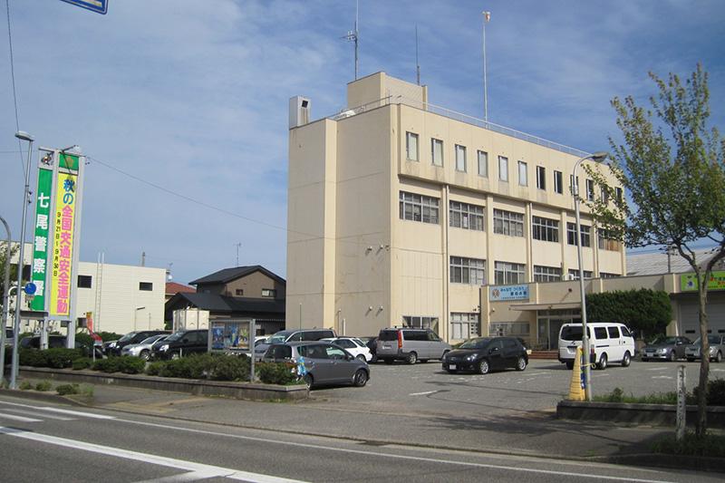 石川県警七尾署(写真:Hirorinmasa)